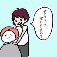 気になるたるみは肩こりから!?顔のたるみはココをチェック