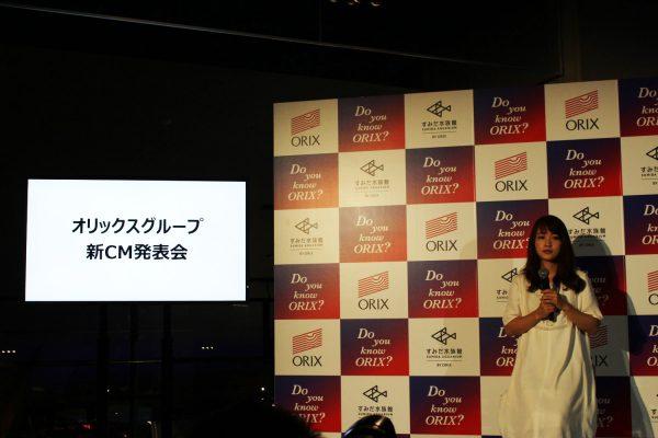 川栄李奈さんがオリックス社員として水族館でデート!コミカルな新CMを披露