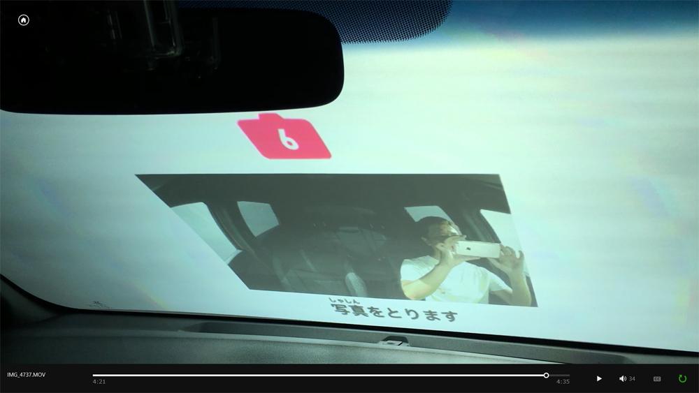 FIT×jump運転席05