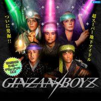 やっちまったな…超スーパー地下アイドル「GINZAN BO…