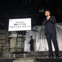 『ONE PIECE』海外ドラマ化プロジェクト始動