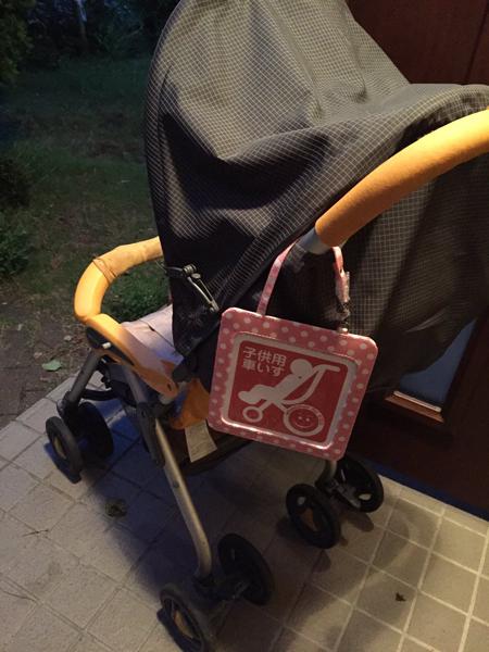 子供用車いすの理解よ広まれ!普通のベビーカーに似てるけど違うんです