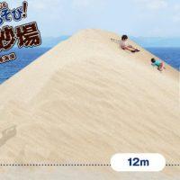 神奈川県三浦海岸に『ギガ砂場』出現 鳥取県知事も応援「鳥取砂…
