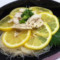 見た目はキュート、お味は酸味たっぷり「レモン素麺」