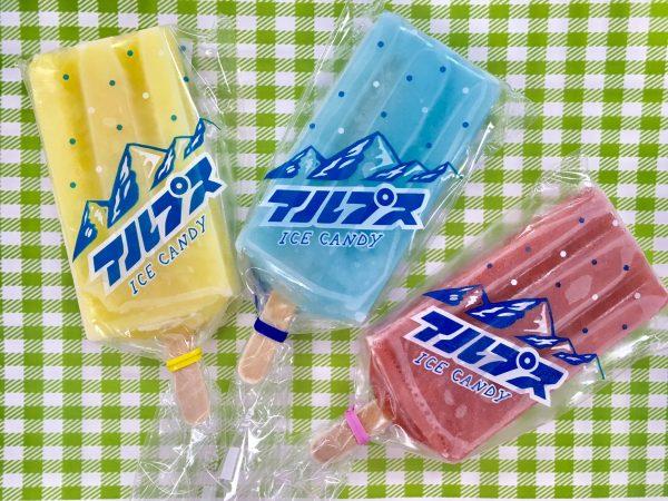 明太子の『ふくや』がアイスキャンデーを発売してるよ!創業70年記念し復活
