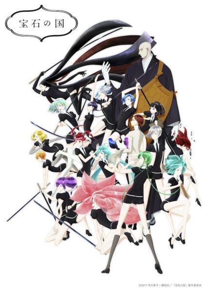 宝石・鉱物を擬人化した『宝石の国』 10月スタートアニメの新キービジュアル公開!