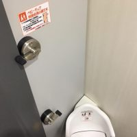 あの悲劇よサヨウナラ!全ママが感謝する「トイレのあの悲劇防止…
