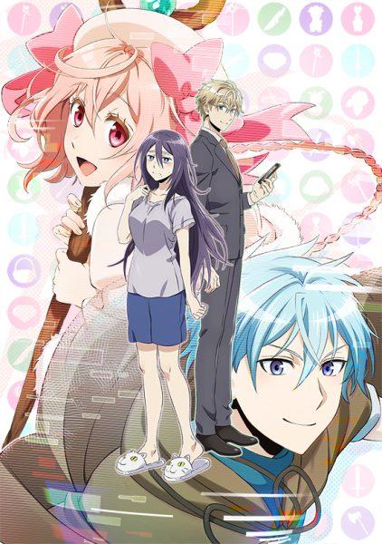 史上初、放送中にDVD全巻発売!『ネト充のススメ』10月からアニメ放送開始