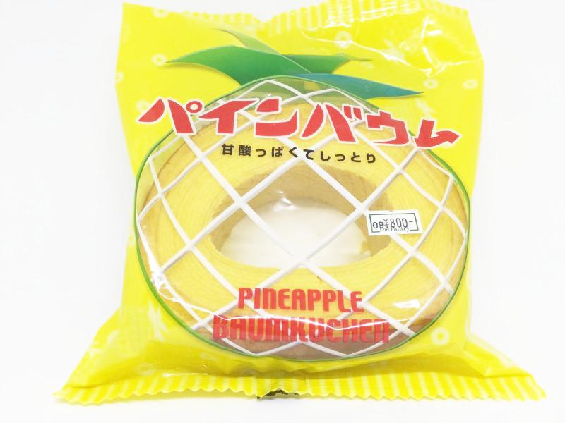 大阪土産のルーキー『パインバウム』食べてみた 自分用と家族用が別々にいるやつだこれ!