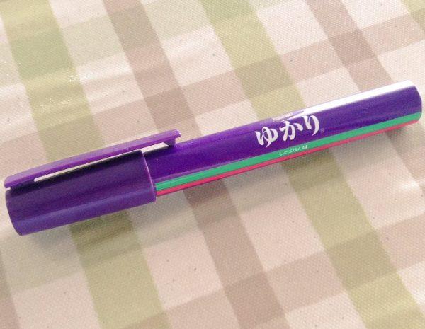 ペンかと思ったらふりかけだった……何を言っているのかわからねーと思うがホントにふりかけだったんですってば