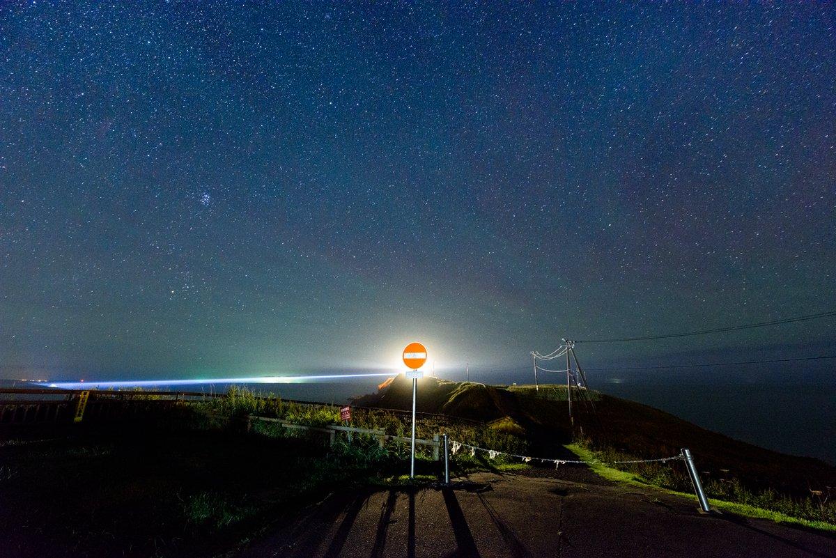 【神秘】日本一カッコいい標識が北海道で目撃され話題