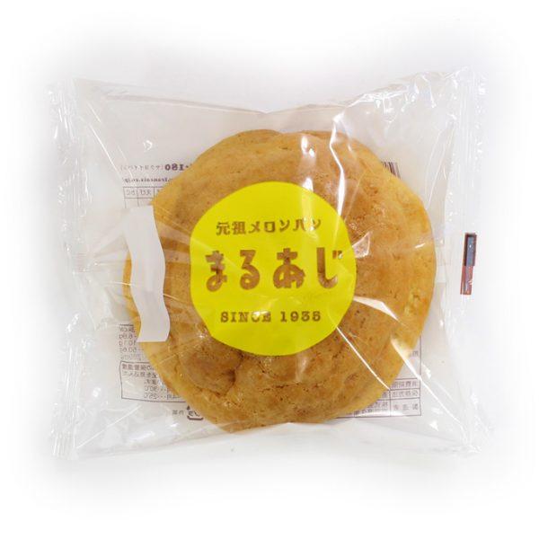 閉店したキムラヤ伝統パン『まるあじ』と『久留米ホットドック』が復活 久留米っ子歓喜!