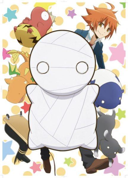 『逃げ恥』那須田Pが手がけるアニメ『ミイラの飼い方』2018年放送決定