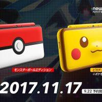PokemonエディションなNewニンテンドー2DSLL、1…