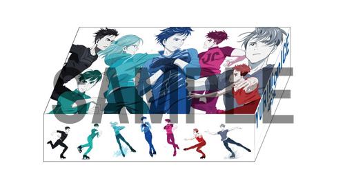 『ユーリ!!! on ICE 4DX』に勇利役・豊永利行登壇の舞台挨拶が決定 来場者特典もすごいぞ!