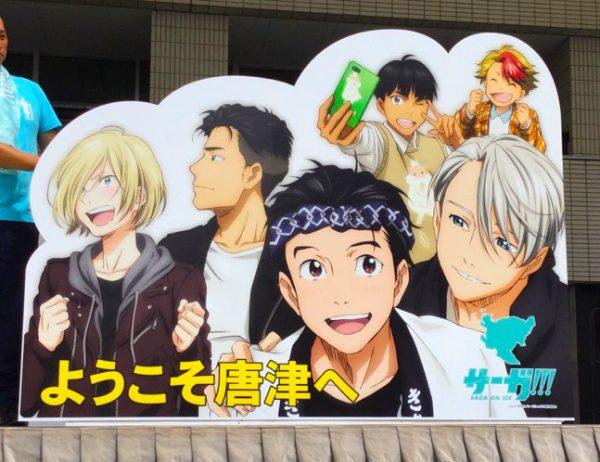 『ユーリ!!! on ICE』福岡イベントに行ってみた 新ビジュアルが解禁されたよー!