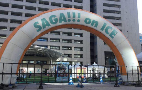 『ユーリ!!! on ICE』福岡イベントに行ってみた 新ビジュアルが ...