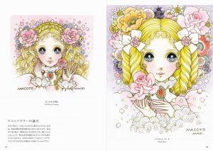 少女画の巨匠高橋真琴先生の新刊発売記念原画展が東京大阪で開催
