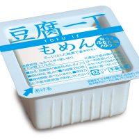 食卓では味わえない、デスクでめくる「豆腐一丁」とは?