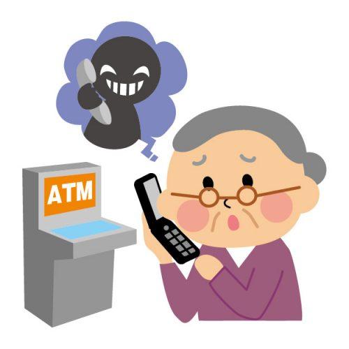 SMS詐欺の電話番号「03-6371-3929」手口と電話を …