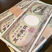 5000兆円欲しい!!というネット民の欲望に架空紙幣作家立…