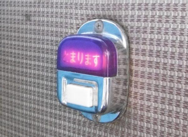 「バスの降車ボタンは早めに押して欲しい」というつぶやきから見えてきた運転士達の苦悩