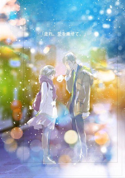 神谷浩史、沢城みゆきらが参加するダンロップWEBアニメ、好評につき楽曲&原画を無料公開