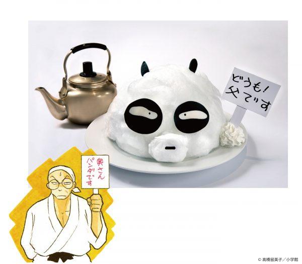 『らんま1/2カフェ』が大阪・名古屋・東京で開催