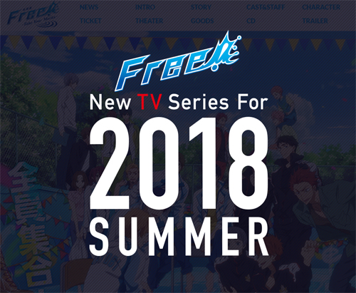 『Free!』新作テレビシリーズ2018年夏に放送決定 TV未放送話の特別上映イベントも開催