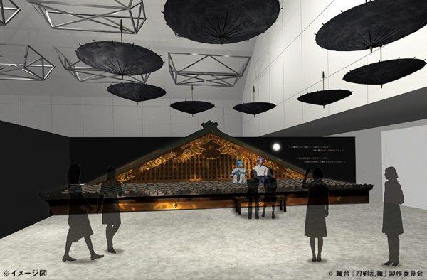 2.5次元舞台の衣裳・小道具などが展示される『2.5次元舞台展』11月開催
