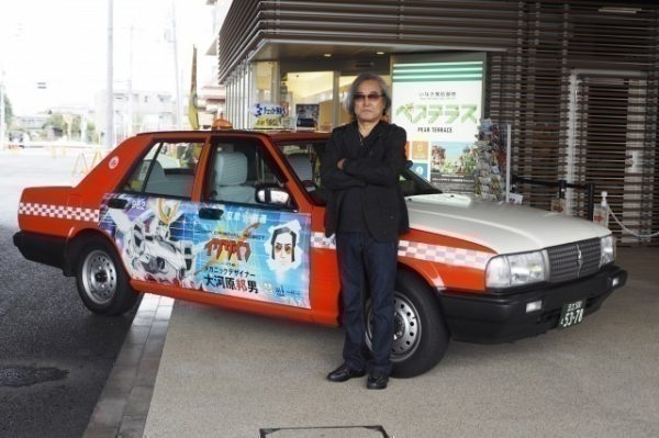 大河原邦男のオリジナルロボ描いたタクシー、互助交通が運行