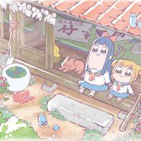 2018年1⽉から放送(多分)のTVアニメ『ポプテピピック』…
