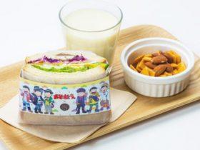 『ちゃんと合体サンドイッチ』(税別1200円)