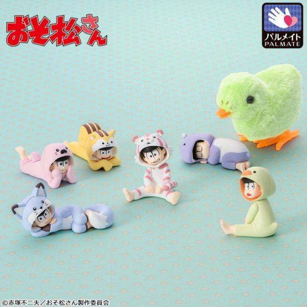 動物パジャマ姿の六つ子を立体化!お部屋に転がしたくなる『おそ松さん』てのひらサイズフィギュアでるよ!