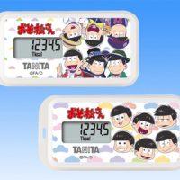 おそ松さんとタニタがコラボ 『おそ松さんオリジナル活動量計』…