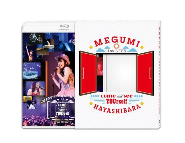 林原めぐみ初ライブBD&DVDには本編余すところなく全曲収録 ジャケット&収録内容解禁