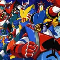 『ミラクルロボットフォース』テーマソングCD発売!各アニメの…