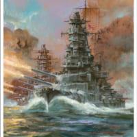 まるで絵画による観艦式……『生頼範義 軍艦図録』…