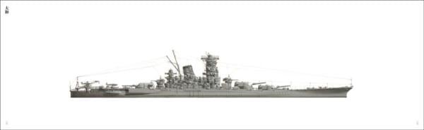 まるで絵画による観艦式……『生頼範義 軍艦図録』刊行