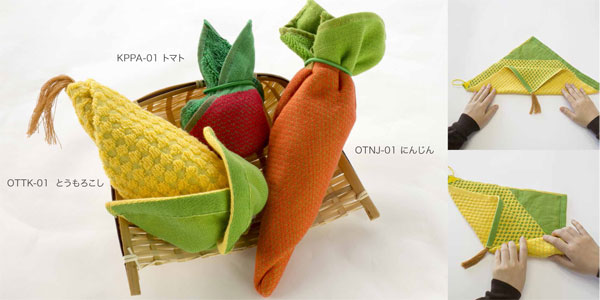 折ってクルクルすると野菜に変身!折り巻きタオルが楽しいぞ