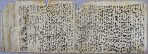 現存最古と考えられる666年前の刀剣書写本 佐賀県立博物館で実物を展示