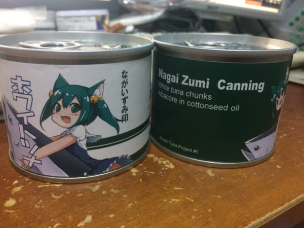 「同人ツナ缶」がとてつもなく美味しそう!約1年熟成させたツナ缶の中身とは