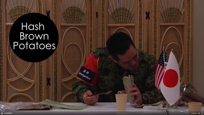 米軍ミリメシのお味はいかが?自衛隊員が初体験→悶絶