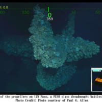 フィリピンの海底で戦艦山城・扶桑ら「西村艦隊」5隻発見