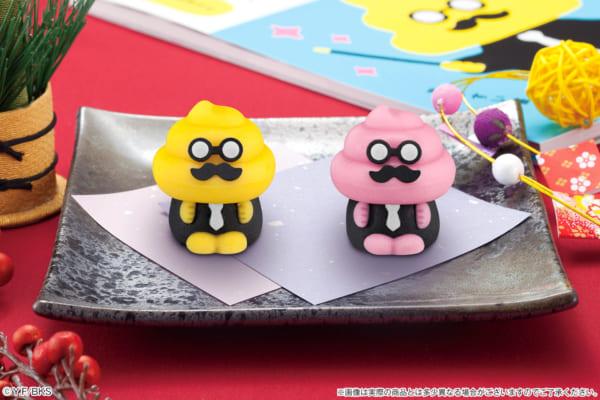 うん、これは…!『食べマス うんこ先生 和菓子』発売 色は黄色とピンクの2色展開