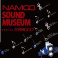 レジェンドPCゲームサウンドの集大成『ナムコサウンドミュージ…