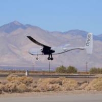 アメリカ空軍、新型無人機オリオン開発に4800万ドルを追加出資