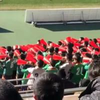 カースーテーラ大好き!全国高校サッカーで「謎のエール交換」…