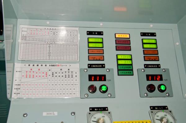 しらせの出力モニタと変速標準表