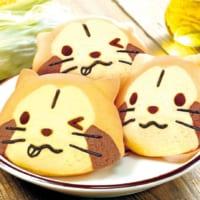ラスカルとカピバラさんがパンに!これは…可愛すぎて食べるのがもったいない!